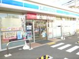 ローソン尼崎長洲西通2丁目店