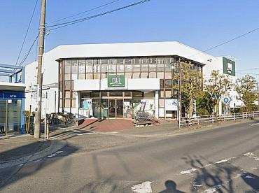 FUJIスーパーの画像1