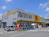 ジェームス 奈良大安寺店