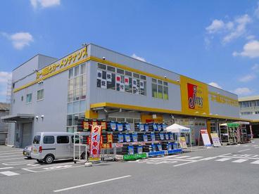 ジェームス 奈良大安寺店の画像1