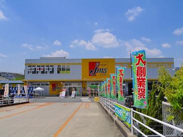 ジェームス 奈良大安寺店の画像2