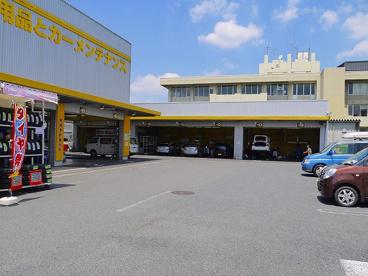 ジェームス 奈良大安寺店の画像3