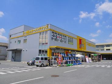 ジェームス 奈良大安寺店の画像4