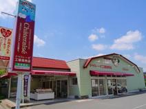 シャトレーゼ 奈良南店