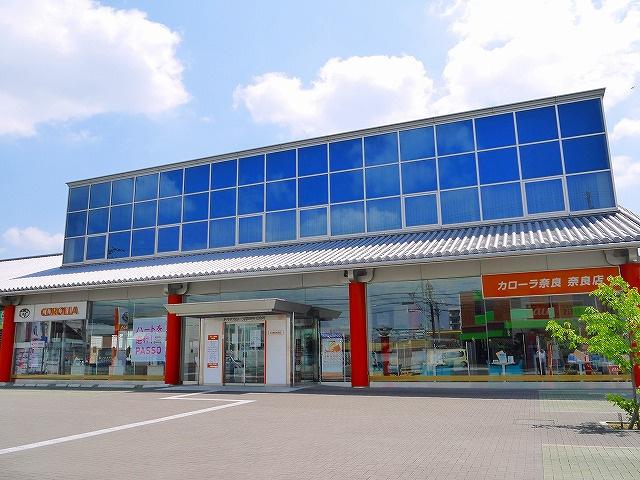 トヨタカローラ奈良 奈良店の画像