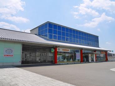 トヨタカローラ奈良 奈良店の画像3