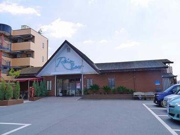 カラオケレインボー 京終店の画像1