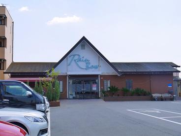 カラオケレインボー 京終店の画像3