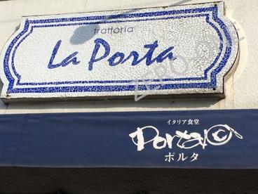 イタリア食堂 ポルタの画像1