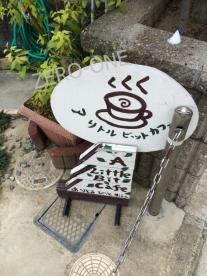 リトルビットカフェの画像3