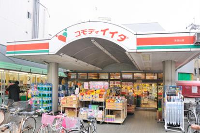 コモディイイダ 浜田山店の画像1
