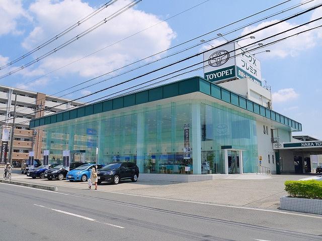 奈良トヨペット 南京終店の画像
