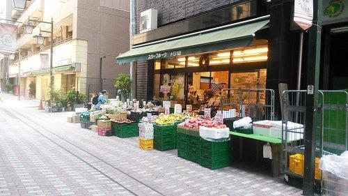 スターフルーツ 小石川店の画像