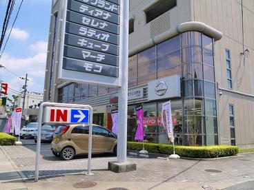日産プリンス奈良販売株式会社 奈良店の画像3