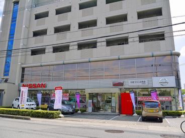 日産プリンス奈良販売株式会社 奈良店の画像4