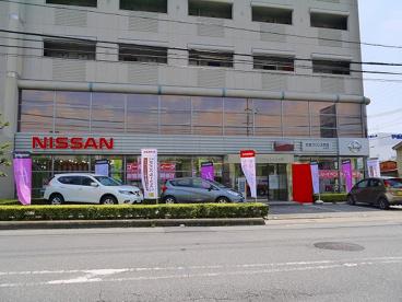 日産プリンス奈良販売株式会社 奈良店の画像5