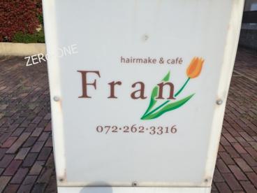 hairmake&cafe Fran の画像1