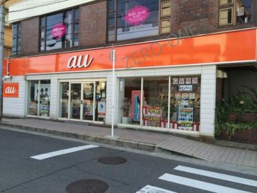 auショップ羽衣駅前店の画像1