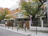 大阪市立 東田辺小学校