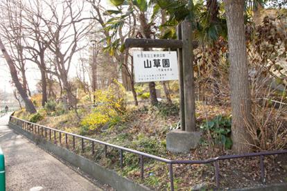 三泉淵緑地の画像1
