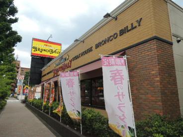 ブロンコビリー 多摩ニュータウン通り店の画像1