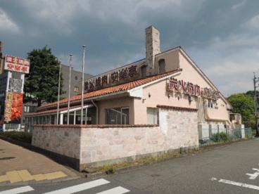 安楽亭 多摩永山店の画像1