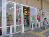 ザ・ビッグエクストラ大安寺店 キャッシュコーナー