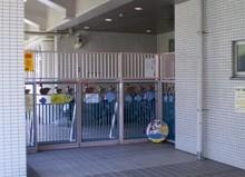 台場保育園の画像