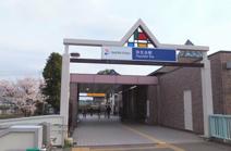 相鉄いずみ野線『弥生台』駅