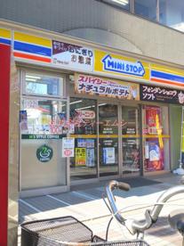 ミニストップ 西尾久2丁目店の画像1