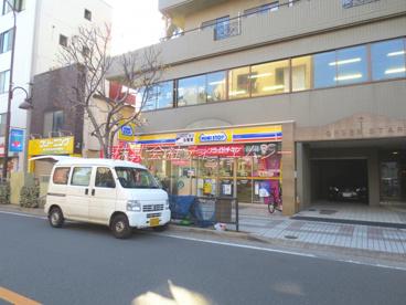 ミニストップ 西尾久2丁目店の画像3