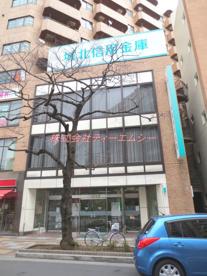 城北信用金庫 日暮里駅前支店の画像1