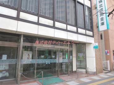 城北信用金庫 日暮里駅前支店の画像2