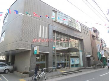 城北信用金庫 東尾久支店の画像1