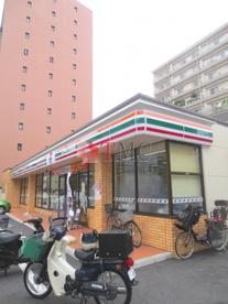 セブンイレブン 東日暮里2丁目店の画像4