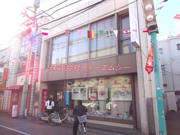 滝野川信用金庫本店 東尾久出張所の画像1