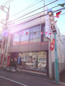滝野川信用金庫本店 東尾久出張所の画像2