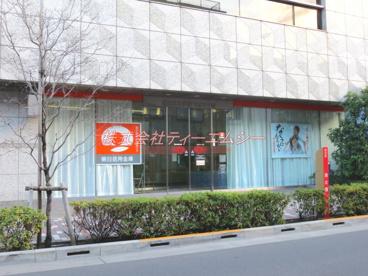 朝日信用金庫 東尾久支店の画像1