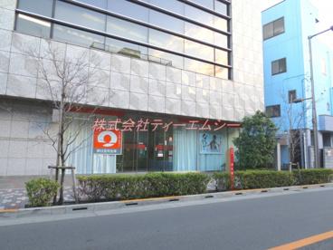 朝日信用金庫 東尾久支店の画像3