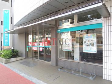 東京都民銀行 三河島支店の画像2