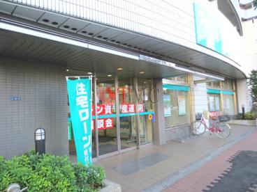 東京都民銀行 三河島支店の画像3