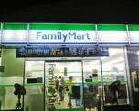 ファミリーマート岸部中店