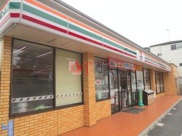 セブンイレブン 荒川東尾久4丁目店の画像1