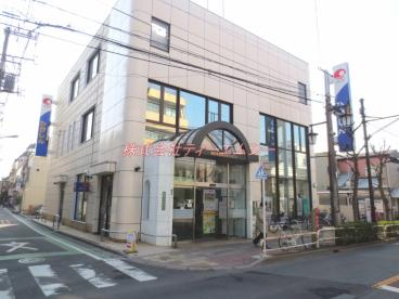 東京東信用金庫 町屋支店の画像1