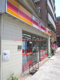 コミュニティ・ストア西日暮里うえむら店の画像2