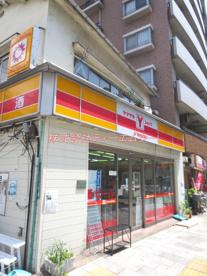 コミュニティ・ストア西日暮里うえむら店の画像3