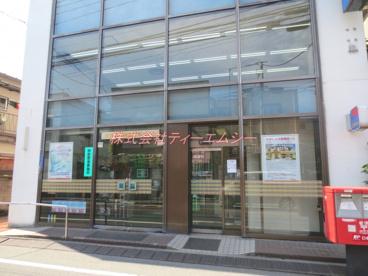 東京東信用金庫 荒川支店の画像2