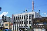 尼崎信用金庫大庄支店
