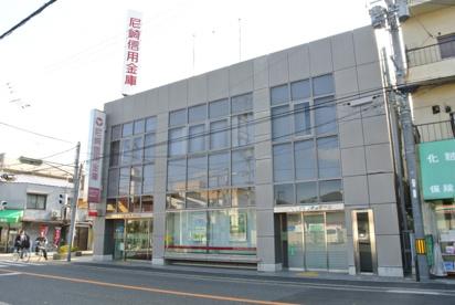 尼崎信用金庫北難波支店の画像1