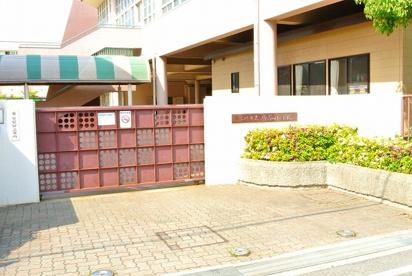 市立竹谷小学校の画像1